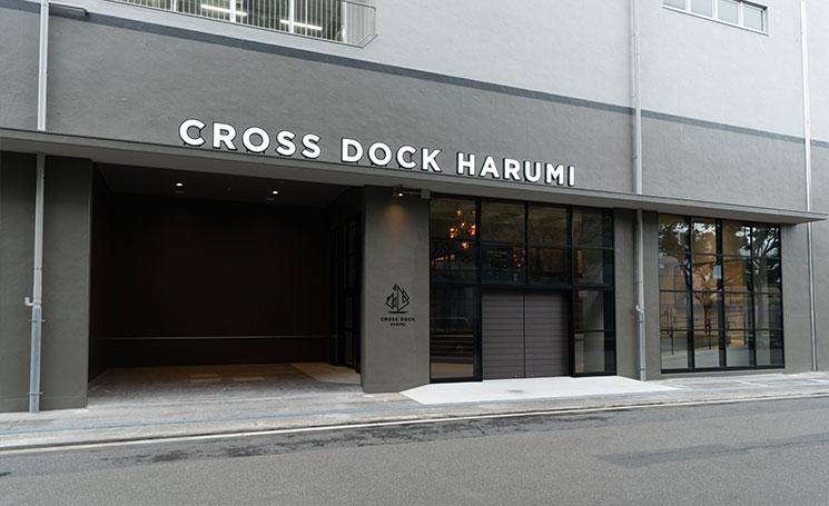 「CROSS DOCK HARUMI(東京都中央区晴海4-7-4) ビル」の画像検索結果